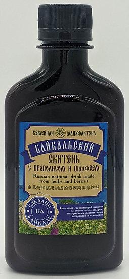 Байкальский сбитень с прополисом и шалфеем