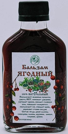 """Бальзам """"Ягодный"""""""