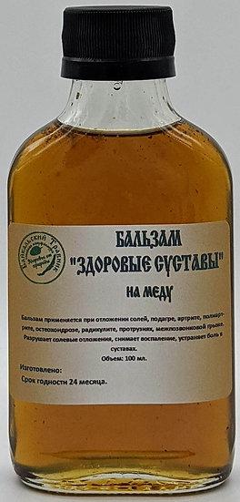 Бальзам «здоровые суставы» на меду