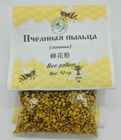 Пчелиная пыльца (обножка)