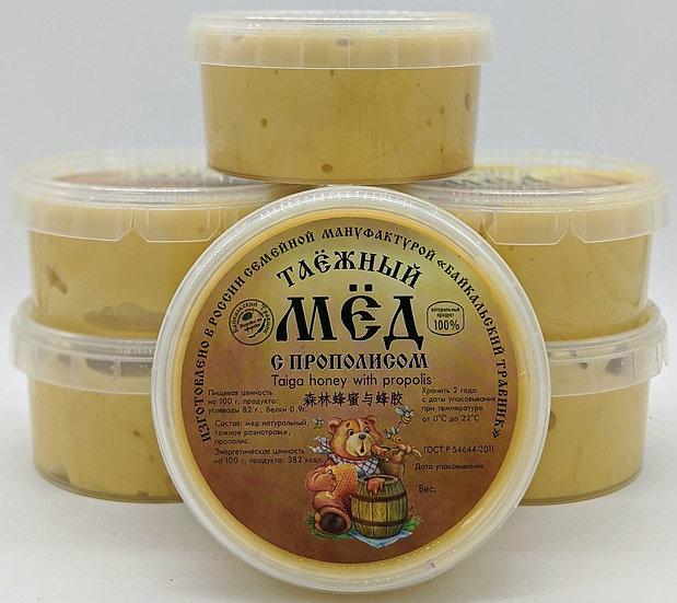 Таёжный мёд с прополисом