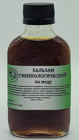 Бальзам «гинекологический» на меду