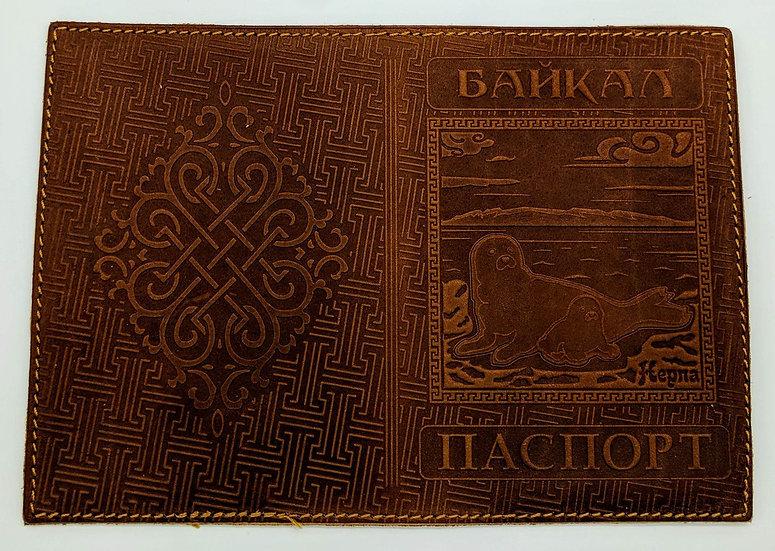 """Обложка для паспорта """"Байкал"""""""