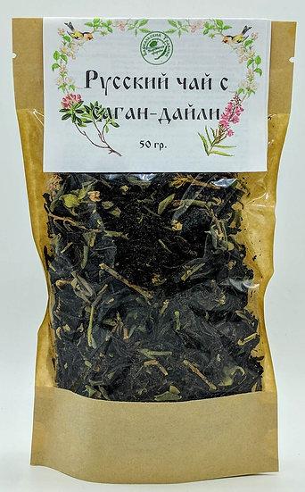 Русский чай с Саган-дайля