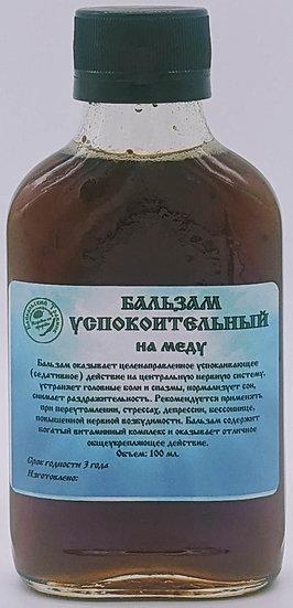 Бальзам «успокоительный» на меду