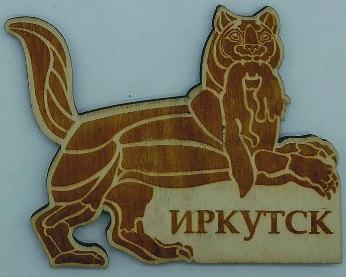 """Магнит """"Иркутск"""""""