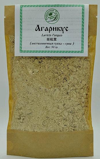 Агарик (лиственничная губка – гриб) (молотый)