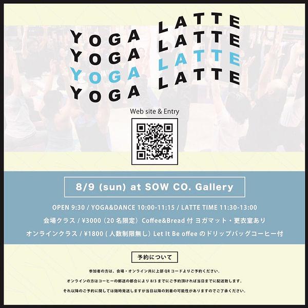 yogalatte.jpg