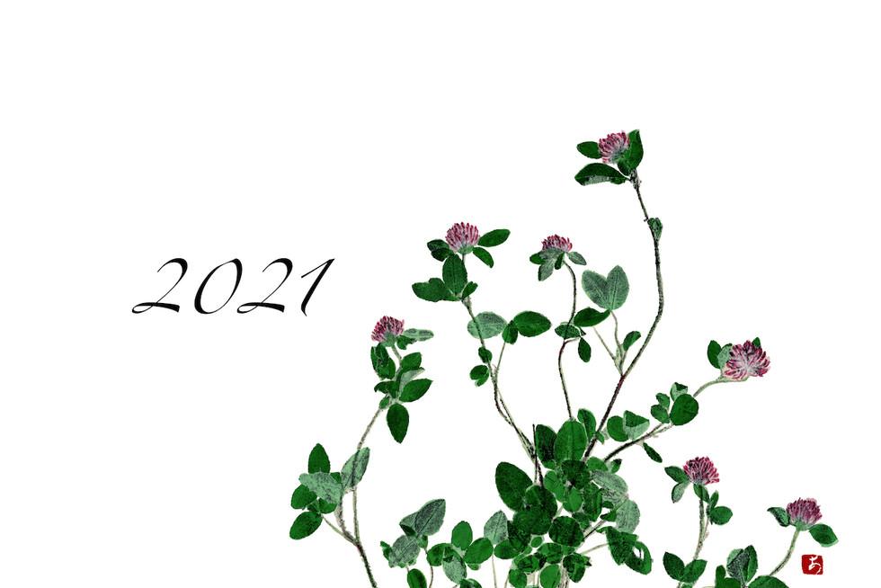 2021 A4ヨコ 00.jpeg