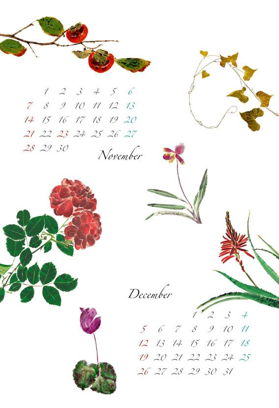 2021 B5フォト和紙カレンダー11・12月