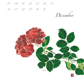 2021年カレンダー12月 A3