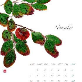2021年カレンダー11月 A3