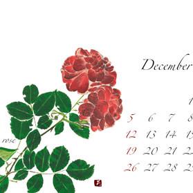 2021年カレンダー12月 はがき