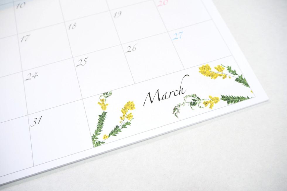 2021拓画印刷カレンダー A4横