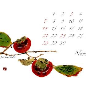 2021年カレンダー11月 はがき
