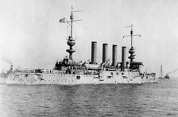 USS St Louis.jpg