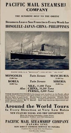 Pacific Mail Steamship Company Advertise