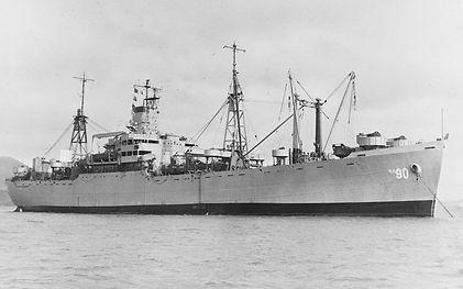 USS_Whiteside_(AKA-90)_anchored_in_San_F