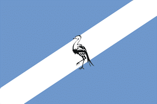 Birds of a (Different) Feather: The curious case of the Ciskei flag and its variants