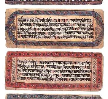 अर्जुनविषादयोग - भगवत गीता - अध्याय एक