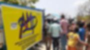 Amphan Relief Work Sagardwip Block Chema