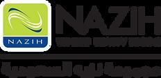 Logo_Nazih_WhereBeautyBegins_AR.png