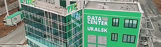 uralsk-datacenter.jpg