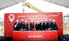 Akbank'tan Bankacılığın Geleceğine Yatırım