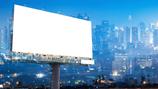 Project Billboard - Lets Do It!
