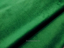 Велюр монарх 93 т.зеленый