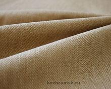 Мебельная ткань Bali 03