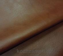 Искусственная кожа Morgan cognac