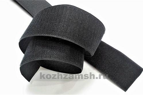 Лента липучка пришивная 50мм черная