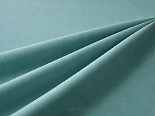 Мебельная ткань GALAXY 20