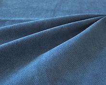 Мебельная ткань INFINITI 10