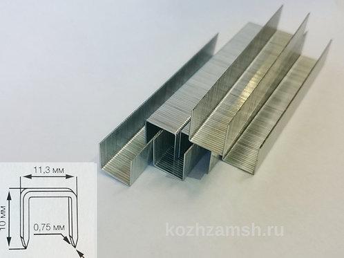 Скобы мебельные 10 мм упаковка 1000 шт