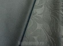 Мебельная ткань Sofitel