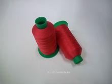 Нитки швейные Makro Thread 023 №20 - 1500м