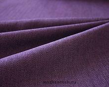 Мебельная ткань Bali 06