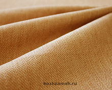 Мебельная ткань Bali 02