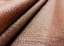 Спанбонд коричневый