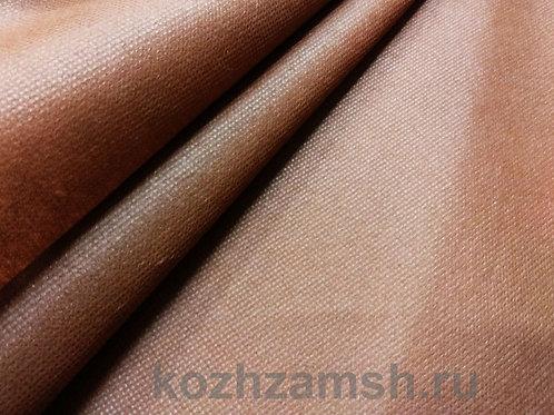 Спанбонд 80 гр/м2 коричневый