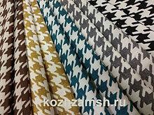 Мебельная ткань Гусиные лапки