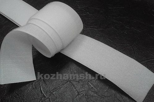 Лента липучка пришивная 50мм белая