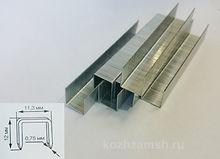 Скобы мебельные 12 мм
