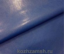 Искусствнная кожа Bull R.Blue