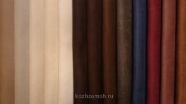 Искусственная замша коллекция Sofa Leather