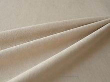 Мебельная ткань GALAXY 02