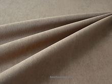 Мебельная ткань GALAXY 18