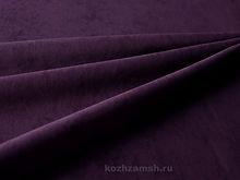 Ткань мебельная Stambul 14